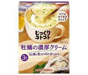 【送料無料】ポッカサッポロ じっくりコトコト 牡蠣の濃厚クリーム 57.6g(3P)×30箱入 ※北海道・沖縄・離島は別途送料が必要。
