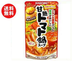 【送料無料】【2ケースセット】カゴメ 甘熟トマト鍋スープ 750g×12袋入×(2ケース) ※北海道・沖縄・離島は別途送料が必要。
