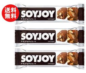 【送料無料】【2ケースセット】大塚製薬 SOYJOY(ソイジョイ) アーモンド&チョコレート 30g×48本入×(2ケース) ※北海道・沖縄・離島は別途送料が必要。