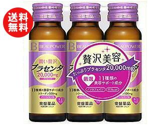 【送料無料】常盤薬品 BEAUPOWER(ビューパワー) プラセンタ20000 50ml瓶×30(3P×10)本入 ※北海道・沖縄・離島は別途送料が必要。