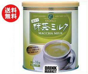 【送料無料】【2ケースセット】日本ヒルスコーヒー モダンタイムス 抹茶ミルク 160g(10g×16P)缶×12(6×2)本入×(2ケース) ※北海道・沖縄・離島は別途送料が必要。