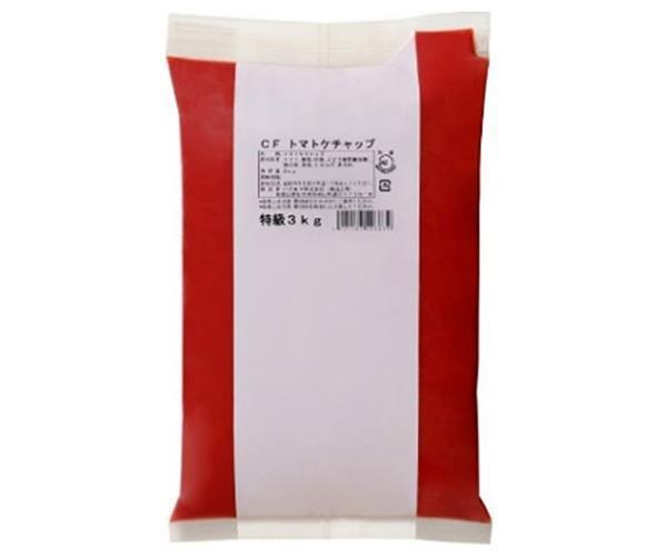 送料無料 ハグルマ JAS特級 受注生産品 CFトマトケチャップ 激安�超特価 ピローパック 3kg 8袋 調味料 業務用 ケチャップ 2ケースセット 離島は別途送料が必要 2ケース 3kg×4袋入× 沖縄 北海道