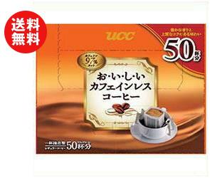 【送料無料】【2ケースセット】UCC おいしいカフェインレスコーヒー ドリップコーヒー 50P×6箱入×(2ケース) ※北海道・沖縄・離島は別途送料が必要。