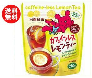【送料無料】三井農林 日東紅茶 カフェインレスレモンティー 210g×24個入 ※北海道・沖縄・離島は別途送料が必要。