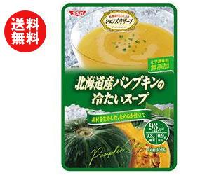 【送料無料】【2ケースセット】SSK シェフズリザーブ 北海道産パンプキンの冷たいスープ 160g×40袋入×(2ケース) ※北海道・沖縄・離島は別途送料が必要。