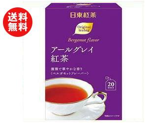 【送料無料】三井農林 日東紅茶 アールグレイ紅茶 ティーバッグ 2g×20袋×48個入 ※北海道・沖縄・離島は別途送料が必要。