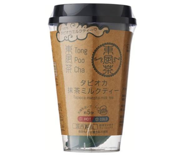 【送料無料】【2ケースセット】 東風茶 タピオカ抹茶ミルクティー 75g×12個入×(2ケース) ※北海道・沖縄・離島は別途送料が必要。
