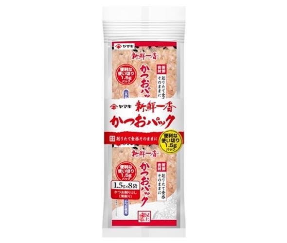 送料無料 【2ケースセット】ヤマキ 新鮮一番使い切りかつおパック (1.5g×8P)×20袋入×(2ケース) 北海道・沖縄・離島は別途送料が必要。