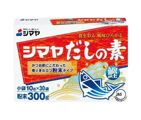 送料無料 シマヤ だしの素 粉末 (10g×30) 24箱 一般食品 調味料 粉末 素 出汁  送料無料 シマヤ だしの素 粉末 (10g×30)×24箱入 北海道・沖縄・離島は別途送料が必要。