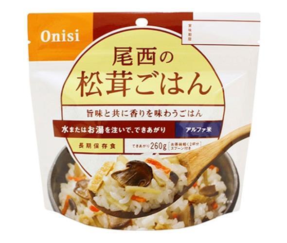 送料無料 【2ケースセット】尾西食品 松茸ごはん 1食分SE 100g×50個入×(2ケース) 北海道・沖縄・離島は別途送料が必要。