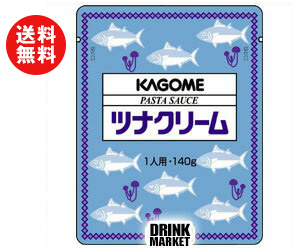 送料無料 【2ケースセット】カゴメ パスタソース ツナクリーム140g×30個入×(2ケース) ※北海道・沖縄・離島は別途送料が必要。