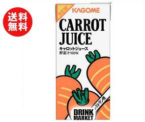 【送料無料】【2ケースセット】カゴメ キャロットジュース(ホテルレストラン用) 1L紙パック×12(6×2)本入×(2ケース) ※北海道・沖縄・離島は別途送料が必要。