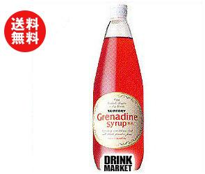 【送料無料】サントリー グレナデンシロップ780ml瓶×12本入 ※北海道・沖縄・離島は別途送料が必要。