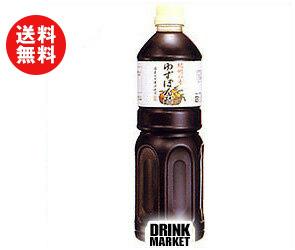 送料無料 ハグルマ 紀州の香 ゆずぽん酢 1000mlペットボトル×12本入 ※北海道・沖縄・離島は別途送料が必要。