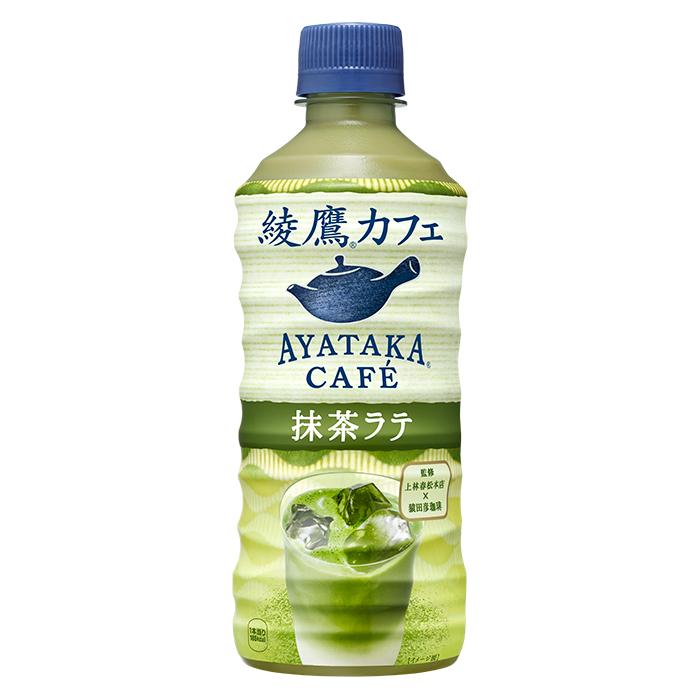 再再販 綾鷹から新しいサブブランド AYATAKA CAFE 誕生 卓越 抹茶ラテ 440mlPET×24本 綾鷹カフェ