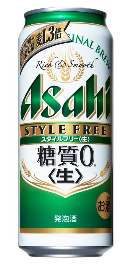 【あす楽・送料無料】アサヒ スタイルフリー 糖質ゼロ 500ml缶 1ケース24本×2ケース