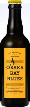 【送料無料】【小西酒造】大阪ベイブルース (OSAKA BAY BLUES)ベルジャンスタイル ホワイト・エール 330ml瓶 1ケース(20本入)