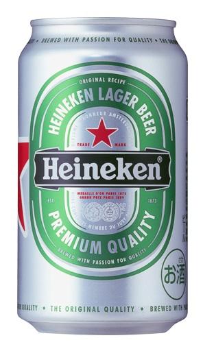 【送料無料】キリンビール ハイネケン -Heineken- 350ml缶 1ケース24本×2ケース