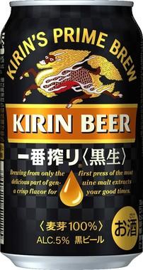 【送料無料】キリン 一番搾り黒生 350ml 1ケース24本×2ケース