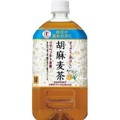 送料無料 北海道 沖縄 新作 大人気 離島は別途送料となります サントリー 特定保健用食品 トクホ 1.05Lペット 永遠の定番 胡麻麦茶 1ケース12本