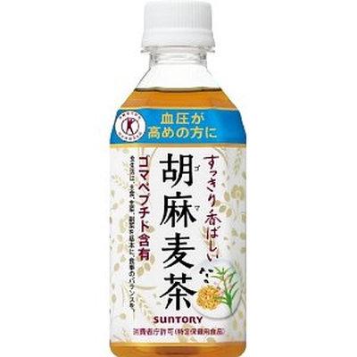 送料無料 大好評です 北海道 沖縄 離島は別途送料となります 日本限定 サントリー 1ケース24本 特定保健用食品 胡麻麦茶 トクホ 350mlペット
