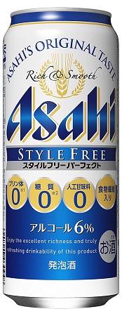 【送料無料!】【あす楽!】アサヒ スタイルフリー パーフェクト 500ml缶 1ケース24本×2ケース