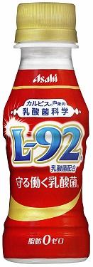 【送料無料!】アサヒ飲料 カルピス 守る働く乳酸菌 100mlPET 3ケース(90本)