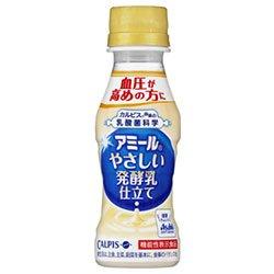 【送料無料!】アサヒ飲料 カルピス アミール やさしい乳酸菌仕立て 100mlPET 3ケース(90本)