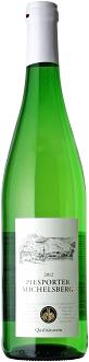 クロスター醸造所 ピースポーター ミヒェルスベルク Q b A 白 750ml 12本 【送料無料・ケース販売】 640761