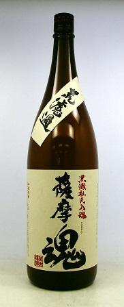 【送料無料!!】鹿児島 萬世酒造 荒濾過 薩摩魂 芋焼酎 25度 1.8L瓶(1800ml)1ケース(6本入)