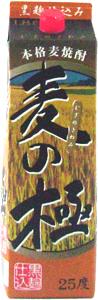 【あす楽対!!送料無料!!】若松酒造 本格麦焼酎 麦の極 黒麹 25度 1.8Lパック(1800ml) 2ケース(12本) 鹿児島