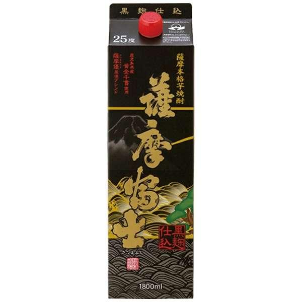 【あす楽・送料無料】濱田酒造 黒 薩摩富士 黒麹 芋焼酎 25度 1.8L(1800ml)パック 2ケース(12本)