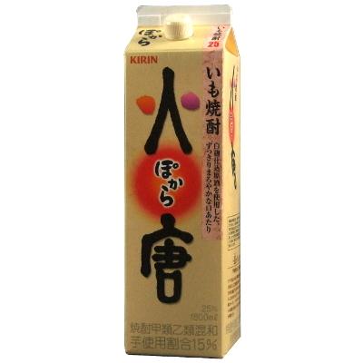 【送料無料】キリンビール いも焼酎火唐 芋 25度 1.8Lパック 2ケース(12本)
