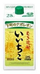 【送料無料】三和酒類 いいちこ25° 本格焼酎 900mlパック 2ケース(12本)