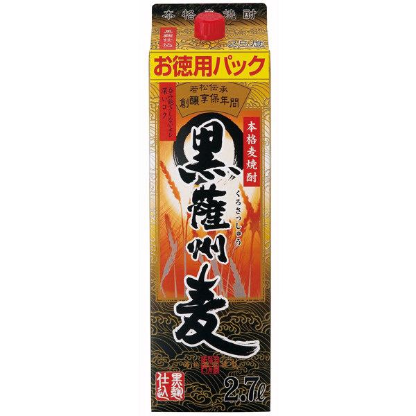 【あす楽!】若松酒造 本格麦焼酎 黒麹 黒薩州麦 25度 2.7Lパック 2ケース(8本)