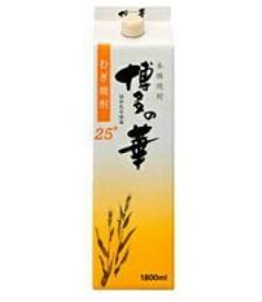 【送料無料】福徳長酒類 博多の華 本格麦焼酎 25度 1.8Lパック(1800ml) 2ケース(12本)