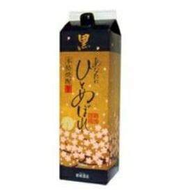 株式会社都城酒造 あなたにひとめぼれ黒 芋焼酎 25度 1.8L 1ケース(8本入)