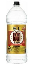 【送料無料】宝酒造(タカラ)宝 甲類焼酎 極上 25°25度 4L(4000ml) 1ケース4本