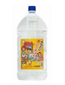 【送料無料】都城酒造 あなたにひとめぼれ 麦焼酎 25度 5L 1ケース(4本入)