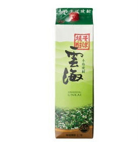 【送料無料】雲海酒造 雲海そば25° そば焼酎 25度 2.7Lパック 1ケース(6本入)