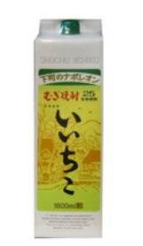 【あす楽対象商品!!送料無料!!】三和酒類 いいちこ 本格麦焼酎 25度 1.8Lパック 1ケース(6本入)