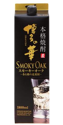 【送料無料】福徳長酒類 本格麦焼酎 博多の華 スモーキーオーク 麦 25度 1.8Lパック(1800ml) 2ケース(12本)
