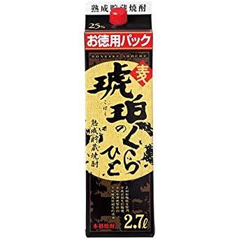 【送料無料・あす楽!】若松酒造 熟成貯蔵麦焼酎 琥珀のくらひと 25度 2.7Lパック 2ケース(8本)