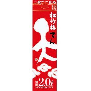 【送料無料】【あす楽対象商品!!】宝酒造 松竹梅 天 日本酒 2L 2ケース(12本)