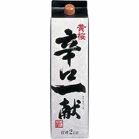【送料無料】【あす楽!】黄桜 辛口一献 日本酒 2L 2ケース(12本)