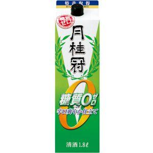 【送料無料・あす楽】 月桂冠 糖質0 超淡麗辛口 日本酒 1.8Lパック 2ケース(12本)【日本酒・糖質ゼロ】