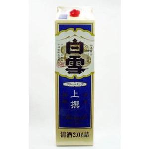 【送料無料】小西酒造 白雪上撰ブルー 日本酒 2L 2ケース(12本)