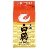 【送料無料!】白鶴酒造 白鶴上撰サケパック 日本酒 900ml 2ケース(12本)