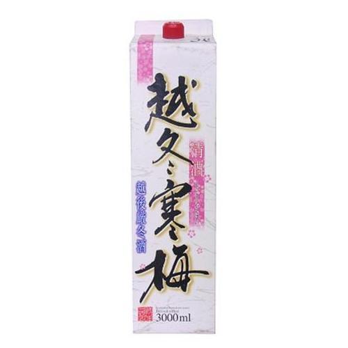 【送料無料・あす楽!】小山本家酒造 越冬寒梅 14度 3L 2ケース(8本)日本酒パック