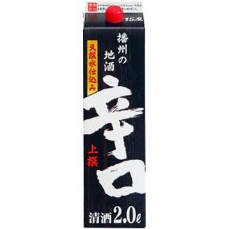 【送料無料】名城酒造 播州の地酒 辛口 15度 2L 2ケース(12本)